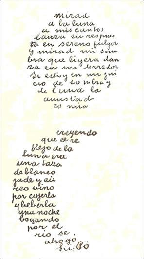 Imagenes De Poemas En Espanol